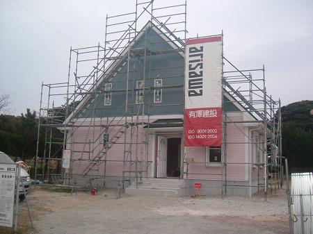 『F社様保養所新築工事』