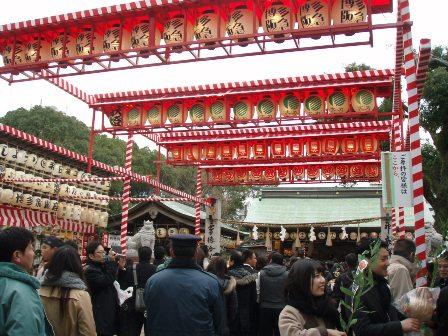 十日恵比須神社参拝